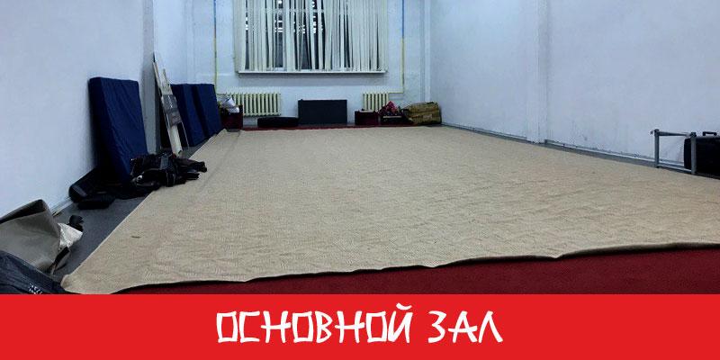 Офисный центр «Компас»